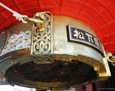 1 FOTO COPERTINA per prima parte TOKYO, Asalusa, Senso-ji, lanterne di carta rossa
