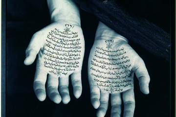 15_NESHAT_Stories_of_a_martyrdom_From_the_series_Women_of_Allah_1994__Fondazione_Sandretto_Re_RebaudengoShirin_Neshat