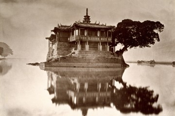 """""""Island Pagoda, about 1871, from the album, Foochow and the River Min"""" by Peabody Essex Museum 迪美博物馆 - Own work. Licensed under CC BY 3.0 via Wikimedia Commons"""