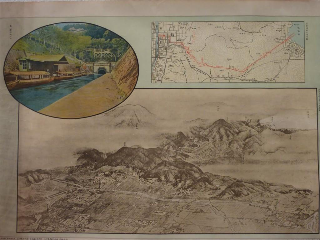 Lake Biwa Canal Project