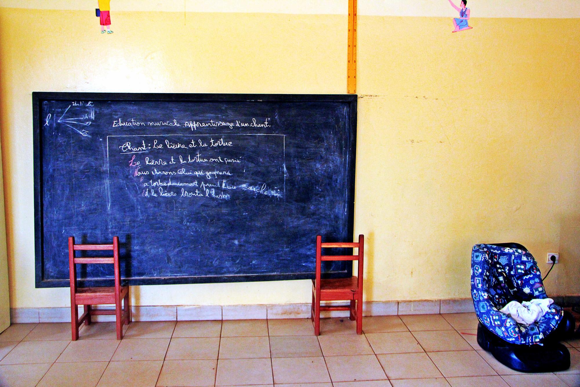 Ouagadogou, 2014 - Un orfanotrofio in città