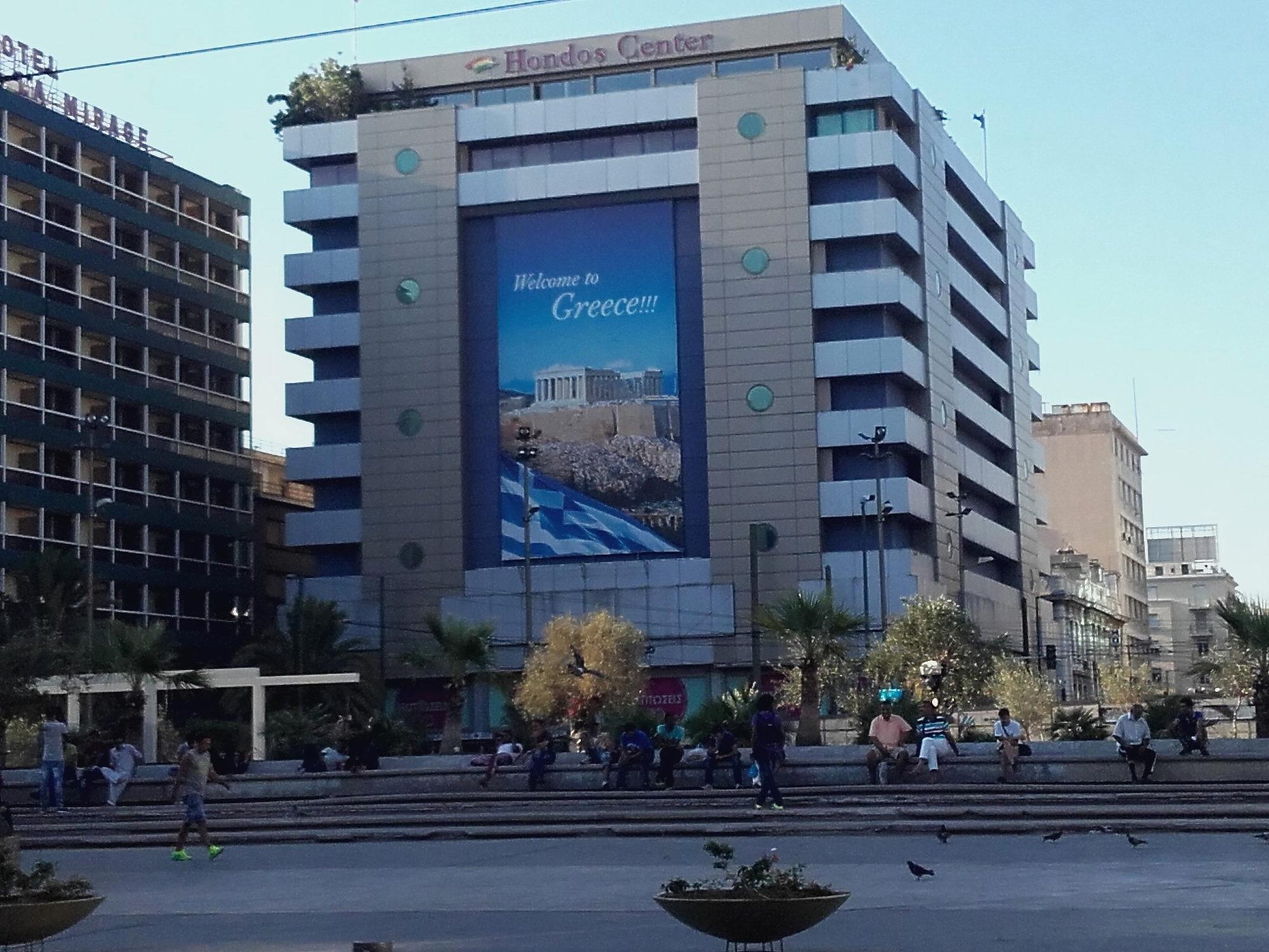 piazza Omonia